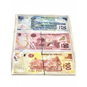 billetes mediano